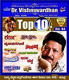 Dr. Vishnuvardhan Top 10 Films - Vol. 4