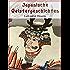 Japanische Geistergeschichten: Illustrierte Fassung (Horror bei Null Papier)