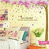 Romantisch Riesige Sakura Blume Cherry Blossom Kirschblüte Tree Wall Sticker Decal Abziehbilder PVC herausnehmbar Wandtattoo für Kindergarten Mädchen und Jungen Kinder Schlafzimmer, Wohnzimmer, Wohn (Rosa)