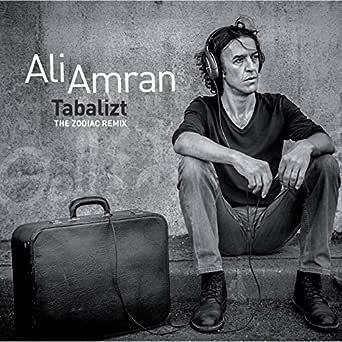 AMRANE TÉLÉCHARGER MP3 ALI TABALIZT