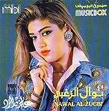 A'Iza Al Ra'D - Nawal