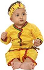 V3E Yellow krishna style kurta & dhoti dress for kids (Pack of 5-kurta,dhoti,bansuri,mukut,patka) - Niranjan