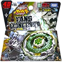 Beyblade Fang Leone con Launcher LL2 - Beyblade Metal Fury 4D