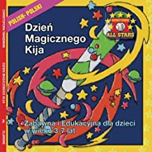 Polish Magic Bat Day in Polish: Children's Baseball book for ages 3-7 (The Hometown All Stars)