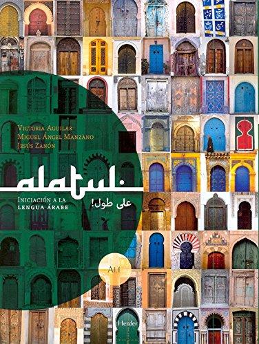 Alatul Iniciación a la lengua arabé
