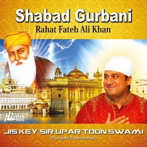 Wahe Guru Wahe Guru