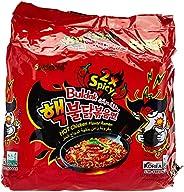 Samyang Hot Chicken Ramen Double Spicy, 140 gm x 5