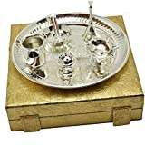 "Sunny Silver Plated Steel Pooja Thali 9"" Diameter with Brass Bell"