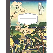 Japanese Composition Notebook for Language Study with Genkouyoushi Paper for Notetaking & Writing Practice of Kana & Kanji Characters: Memo Book with ... (Language Learning Composition Book Plus)