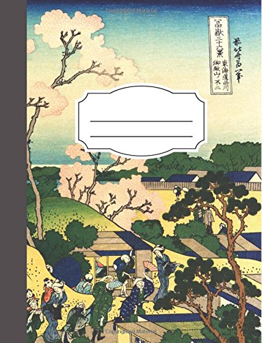 Japanese Composition Notebook for Language Study with Genkouyoushi Paper for Notetaking & Writing Practice of Kana & Kanji Characters: Memo Book with ... 1 (Language Learning Composition Book Plus)