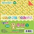 20 Sheets Dualside Flowery Pattern Oerigami/Craft Paper-1