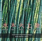 Elemente Chinas -