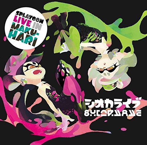 Preisvergleich Produktbild Splatoon Live in Makuhari +2