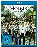 Monga - Gangs of Taipeh [Blu-ray]