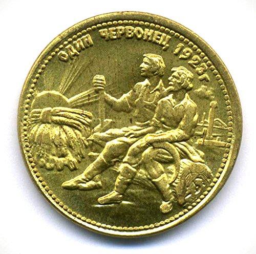 Preisvergleich Produktbild Münze Russland 1923 - 10 Rubel - Tscherwonez - Sowjetunion Replica