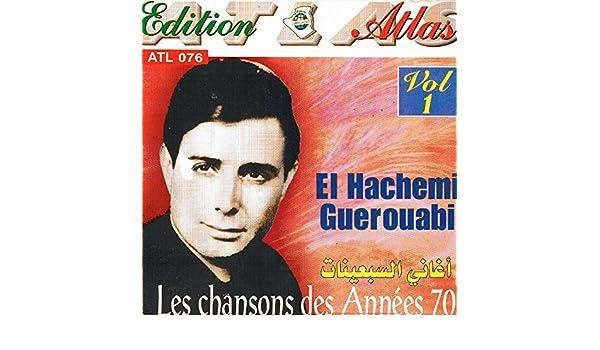 GUEROUABI HACHEMI TÉLÉCHARGER DE GRATUITEMENT ALBUM