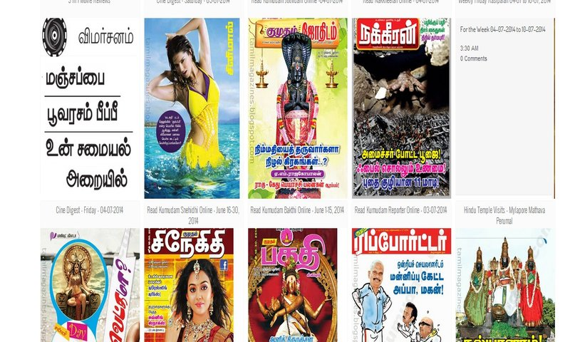 Read Tamil magazines online: Amazon co uk: Appstore for Android