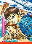 Kingdom Edition simple Tome 32