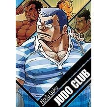 Judo Club: Massive Manga by Bruno Gmünder (Massive Manga by Bruno Gmuender)