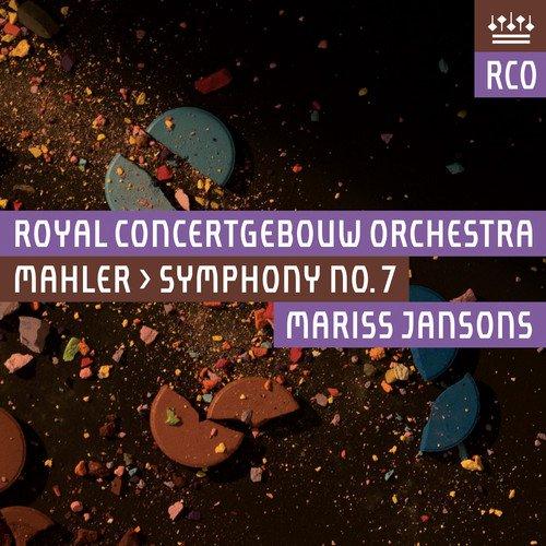 certgebouw Orchester 2016) ()