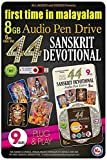 #10: 44 Sanskrit Devotional Songs - (Music Card - 8 GB Pen Drive)