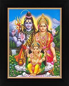 Avercart Lord Shiva / Shree Shankar / Mahadev with Parvati and Baby Ganesha / Shiva Parvati and Ganesh Poster 8.5x11 inch with Photo Frame (21x28 cm framed)