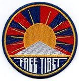 Free Tibet Aufnäher/Bügelbild / Abzeichen/Iron on Patch/Sew