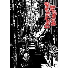 Chapeuzinho Vermelho - Era uma vez em Tokyo... (Portuguese Edition)