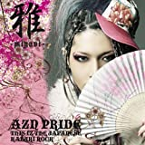Azn Pride-This Iz the Japanese Kabuk