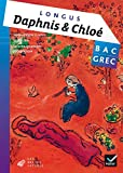 Daphnis et Chloé, livre 1 bac grec : Livre de l'élève