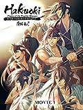 Hakuoki - The Movie 1: Demon of the Fleeting Blossom - Wild Dance of Kyoto