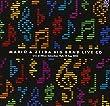 Mario & Zelda Big Band Live CD : Live at Seinenkan Hall, 14 Sep, 2003