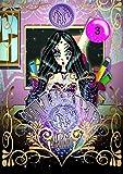 Valquiria - La Princesa Vampira : Capítulo 3 (Valquiria - La Princesa Vampira  Novela grafica) (Spanish Edition)