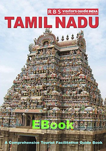 rbs-visitors-guide-india-tamil-nadu-tamil-nadu-travel-guide