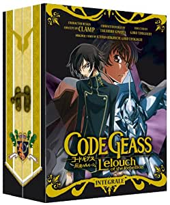 Code Geass Lelouch of the Rebellion - The Complete Season 1 (Collector's Edition limited to 1000 copies)