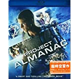Project Almanac (2015) (Region A Blu-Ray) (Hong Kong Version) Chinese subtitled