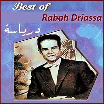 RACHDA MP3 TÉLÉCHARGER RABAH DRIASSA