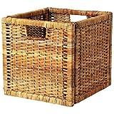 IKEA BRANAS - Basket, le rotin