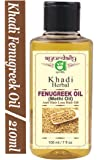 Khadi Herbal Fenugreek (Methi) Hair oil - 100ml