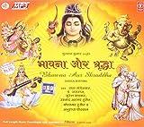 Bhawna Aur Shraddha (Clasical Devotional...