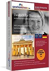 Deutsch lernen für Thailänder - Basiskurs zum Deutschlernen mit Menüführung auf Thai