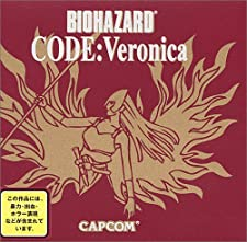 BioHazard Code: Veronica [Limited Edition] [Japan Import] by Capcom