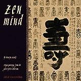 Zen Mind 2012 Wall Calendar by Shunryu Suzuki (2011-07-05)