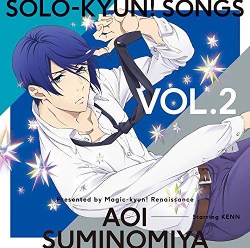 Magic Kyun! Renaissance Vol.2