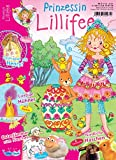 Prinzessin Lillifee  medium image