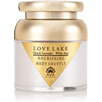 Ayur Veda Aroma Love Lake Nourishing Body Souffle, 50 g