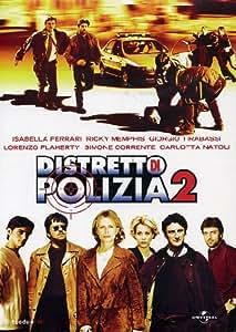 Distretto di poliziaStagione02 [6 DVDs] [IT Import]