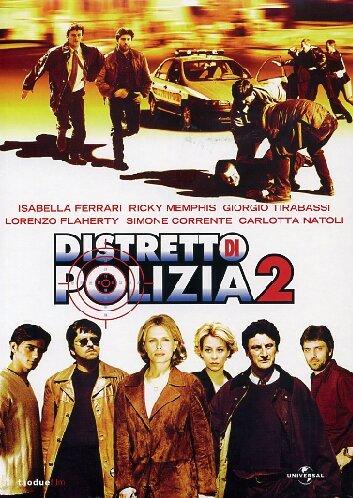 Distretto di poliziaStagione02