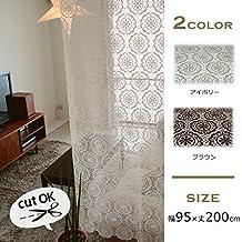 Se Puede Cortar a la Longitud deseada Libre Cut Panel Cortina Crochet Tejer Estilo