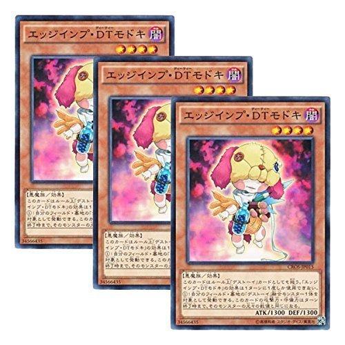 set-3-fogli-yu-gi-oh-versione-giapponese-cros-jp015-ejjiinpu-dt-coleottero-normal
